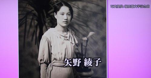 矢野綾子 堀辰雄 妻 モデル 婚約者 風立ちぬ 画像 写真